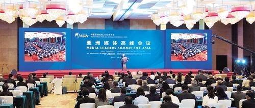 9159澳门游艺:开创亚洲媒体合作新时代