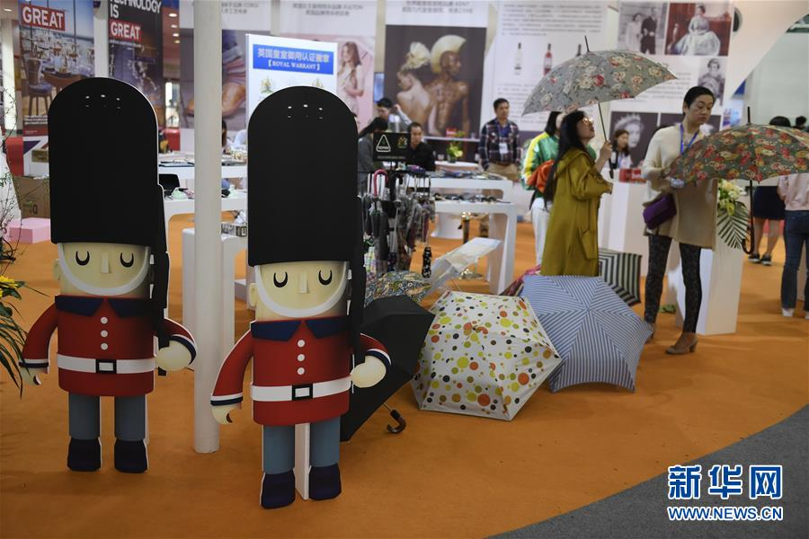 (社会)(1)2018中国(宁波)特色文化产业博览交易会开幕