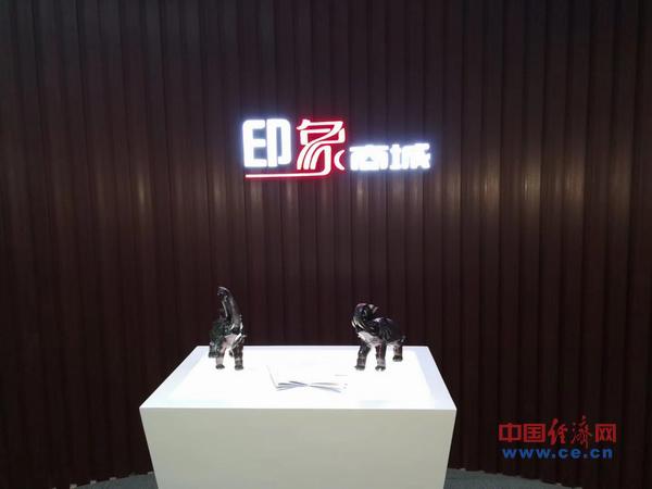 现代艺术设计,对传统文化产品进行研发,衍生,省级,包装,打造中国地域