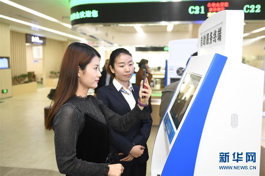 """(社会)(1)浙江衢州启用""""电子身份证""""便民服务试点"""
