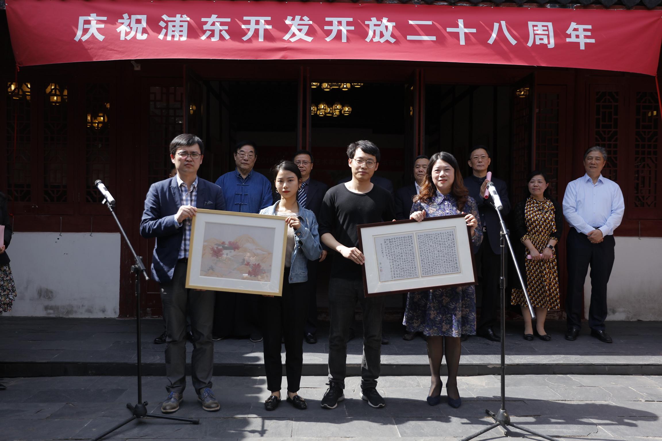 """澳门美高梅线上网址:""""长风堂青年艺术家成长基金""""提名书画展亮相上海"""