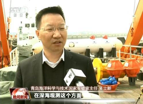 98彩票网急速赛车:中国深海水下滑翔机首潜8213米_刷新世界纪录