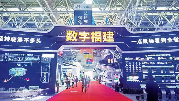 数字中国建设成果展:人工智能触手可及 科技应用遍地开花