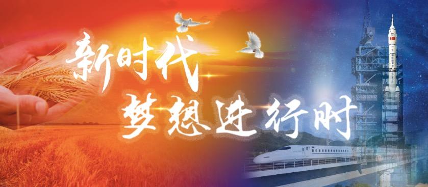 """北京赛车网上投注:探访大山深处的捅山工:""""峭壁舞者""""每年查100多座山"""