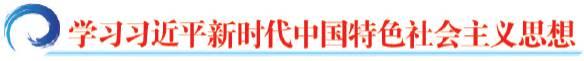 北京赛车全天计划六码:中国是全球经济发展的重要推动者和国际经济秩序的维护者