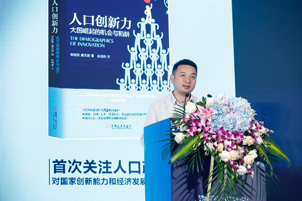 2018中国人口结构图_从劳动力人口结构看中美贸易顺差——华创债券专题
