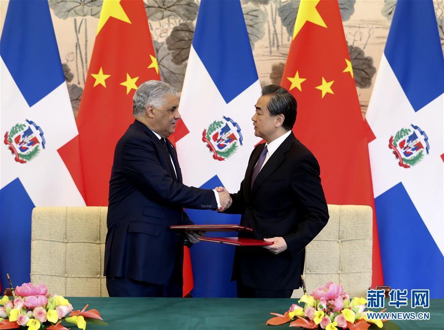 (时政)中华人民共和国和多米尼加共和国建立外交关系