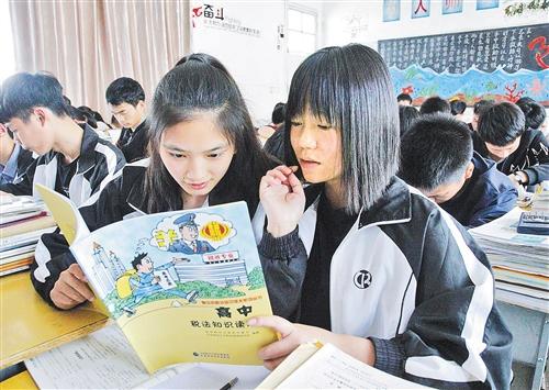 重庆时时彩下注网站:税法知识进校园