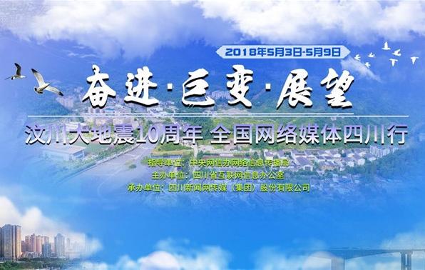 搜狗截图20180503163436.jpg