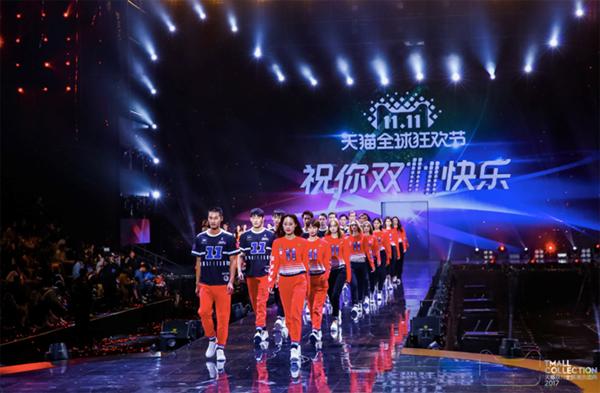 北京赛车pk10开奖号:阿里巴巴2018财年活跃消费者及收入均创最高增长