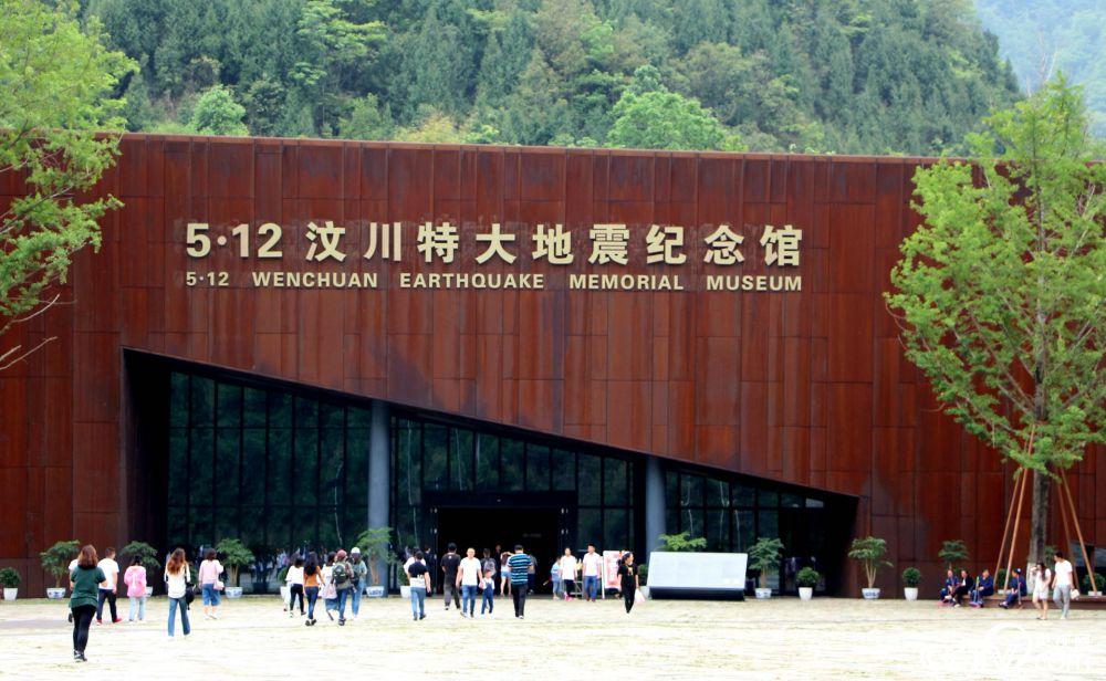 """北京赛车pk10直播:探访""""5・12""""汶川特大地震纪念馆"""