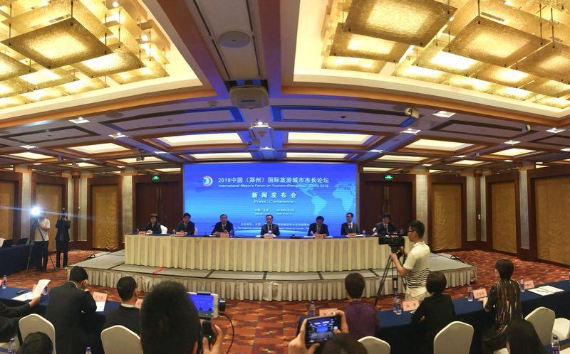 88彩票11选5专家:2018中国(郑州)国际旅游城市市长论坛5月下旬在郑州举办