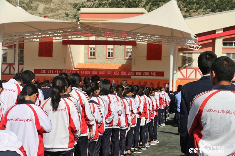 北京赛车最新赢钱技巧:汶川中学:_近十年如一日_每周一次避难演习