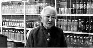 大通彩票的网址是什么:98岁创客奶奶为慈善开超市:谁说老人就不能创造价值