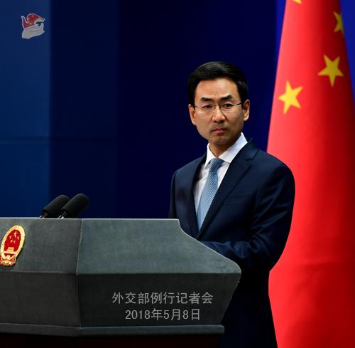 外交部回应中方将派团访美就经贸问题磋商
