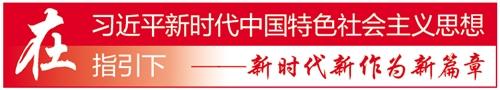 贵州积极参与推进长江经济带发展:筑牢生态屏障 壮大绿色产业