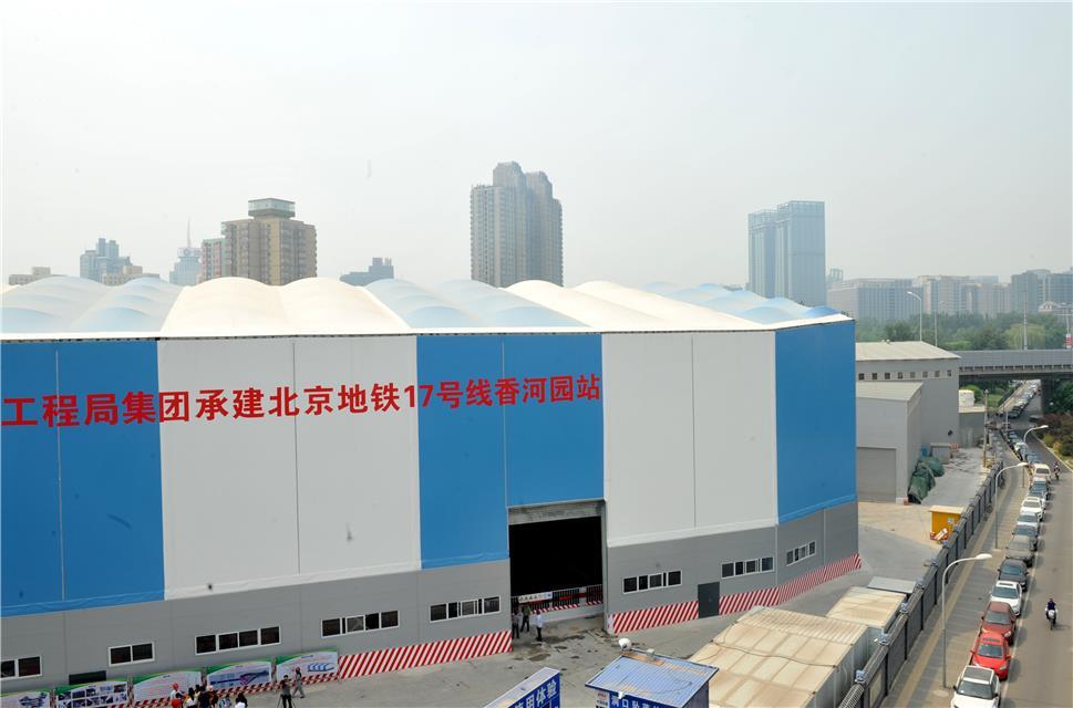 国内首例膜结构建筑在地铁车站投