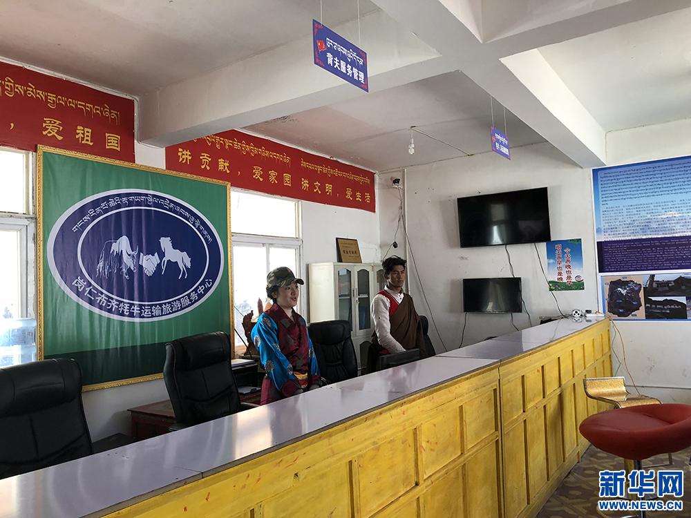 平安彩票会员登录:西藏阿里:驮出来的幸福生活