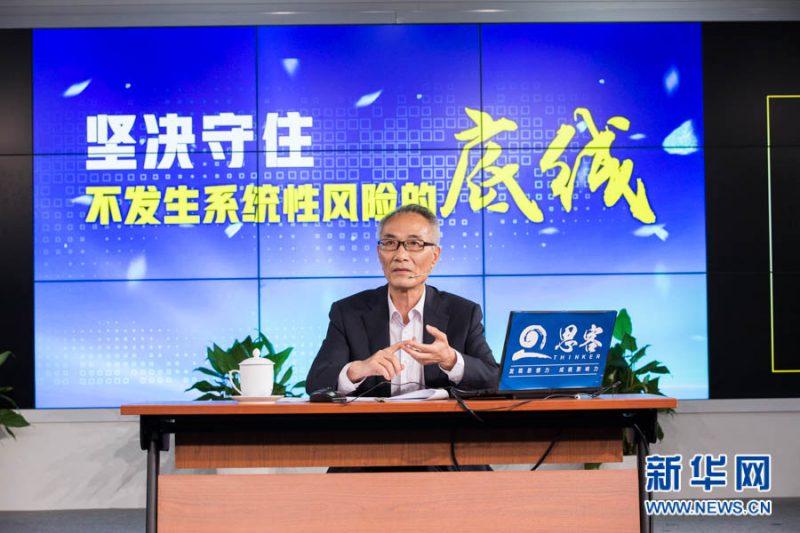 5月14日,国务院参事、国务院发展研究中心金融研究所名誉所长夏斌做客最新一期的《参事讲堂》。 新华网李林 摄