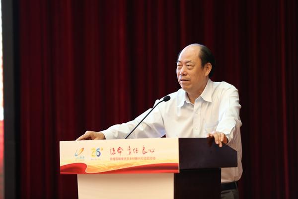 碧桂园集团董事局主席杨国强致辞