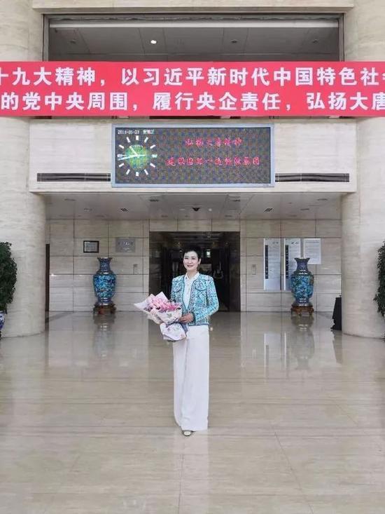 李小琳同志在大唐公司留念   来源:凤凰财经