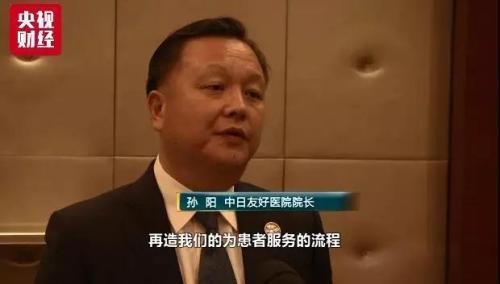 """手机时时彩app源码:下一个国民支柱产业!八万亿""""金矿""""待挖掘"""