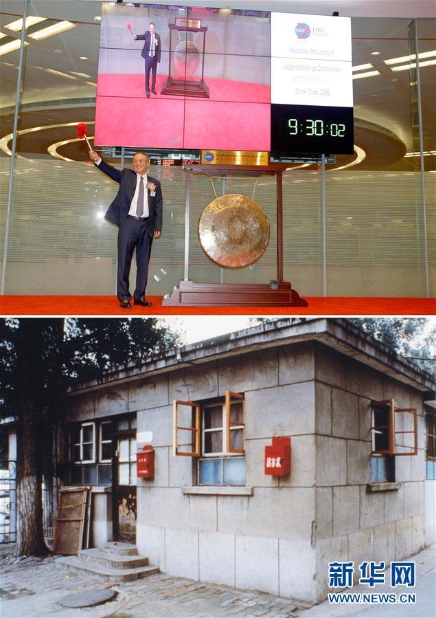 """(新华全媒头条・图文互动)(6)从一个""""村""""看一个国家的未来--写在中关村改革发展40年之际"""