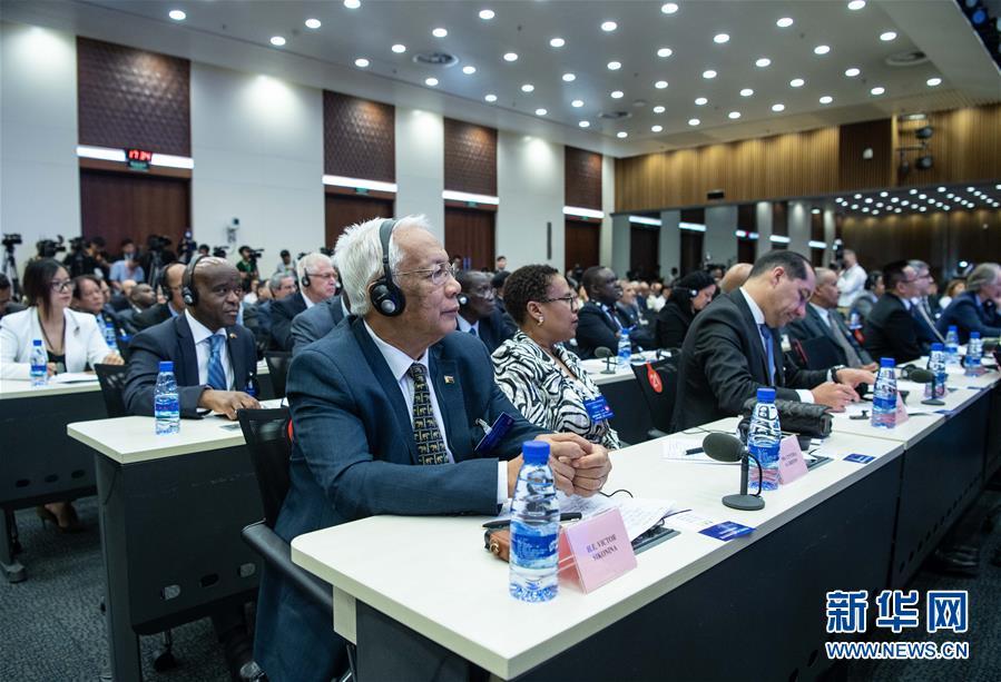 (时政)(3)外交部举办雄安新区全球推介活动