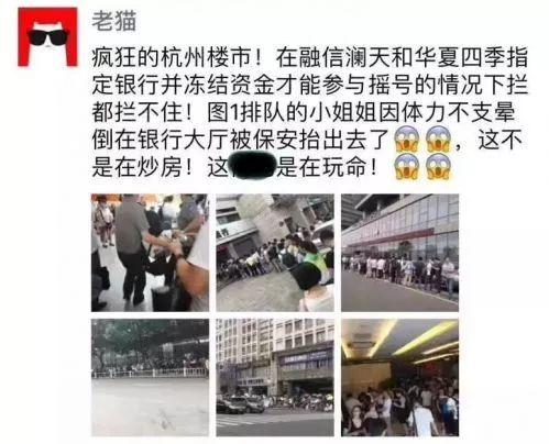新加坡金沙娱乐城:深圳最疯狂购房:90后小伙子1700万房款父母出
