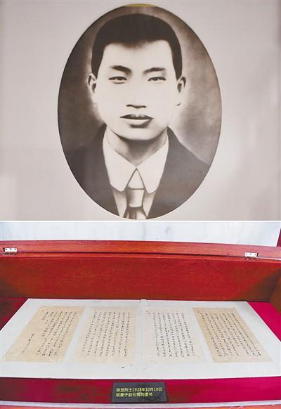毛主席派人来笛子曲谱-新华社发   据新华社长沙6月2日电 (记者陈宇箫)有这样一对革命伉俪