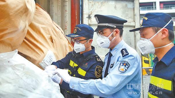 """澳门国际赌博平台:上海海关用大数据精准打击""""洋垃圾""""走私"""
