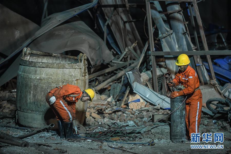 (突发事件)(1)辽宁本溪一铁矿炸药爆炸已致11人死亡