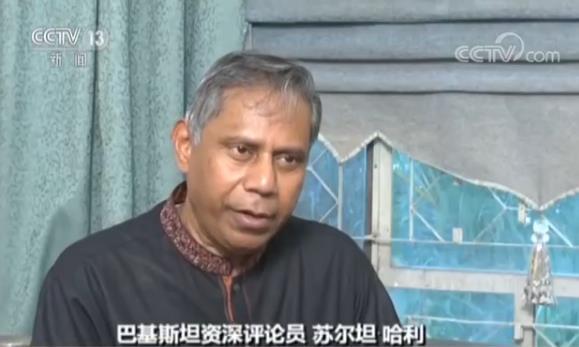 """线上赌博导航网站:""""上海精神""""指引上合发展_也是上合组织初心所在"""
