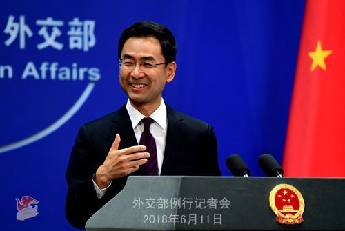 ...组织青岛峰会 朝美领导人会晤等答问图片 19470 500x335