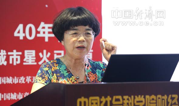 88彩票网怎样:叶裕民:新旧动能转化是中国实施现代化关键举措