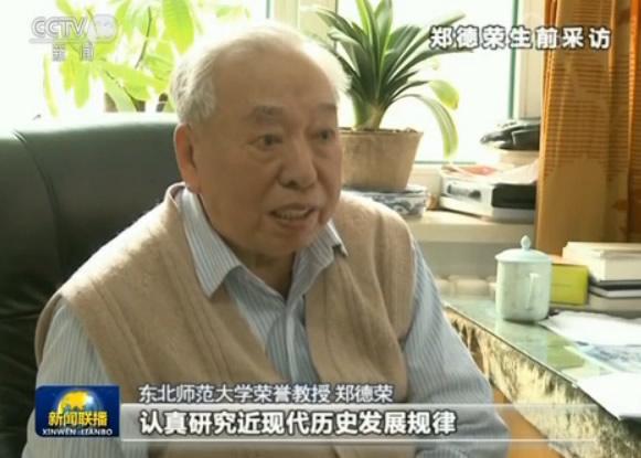 金沙娱乐澳门官网:郑德荣:高擎信仰之炬_把一生献给党