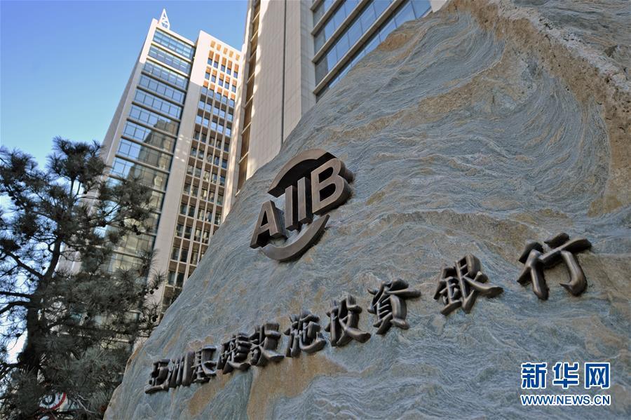 (新华全媒头条·图文互动)(5)如约履约 众行前行——中国加入世贸组织17年启示录