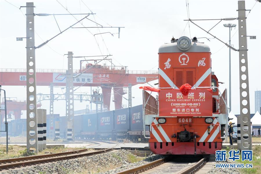 (新华全媒头条·图文互动)(2)如约履约 众行前行——中国加入世贸组织17年启示录