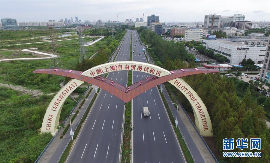 (新华全媒头条·图文互动)(8)如约履约 众行前行——中国加入世贸组织17年启示录