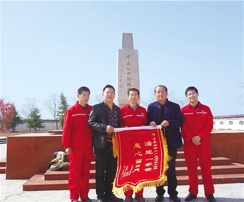 """北京赛车5码技巧:""""石油爸爸""""和他的117个村娃"""
