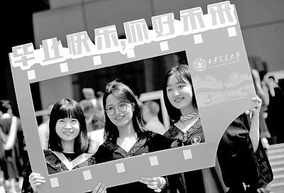 北京快乐8玩法说明:今年大学生就业有新动向:创业热和出国热持续退烧