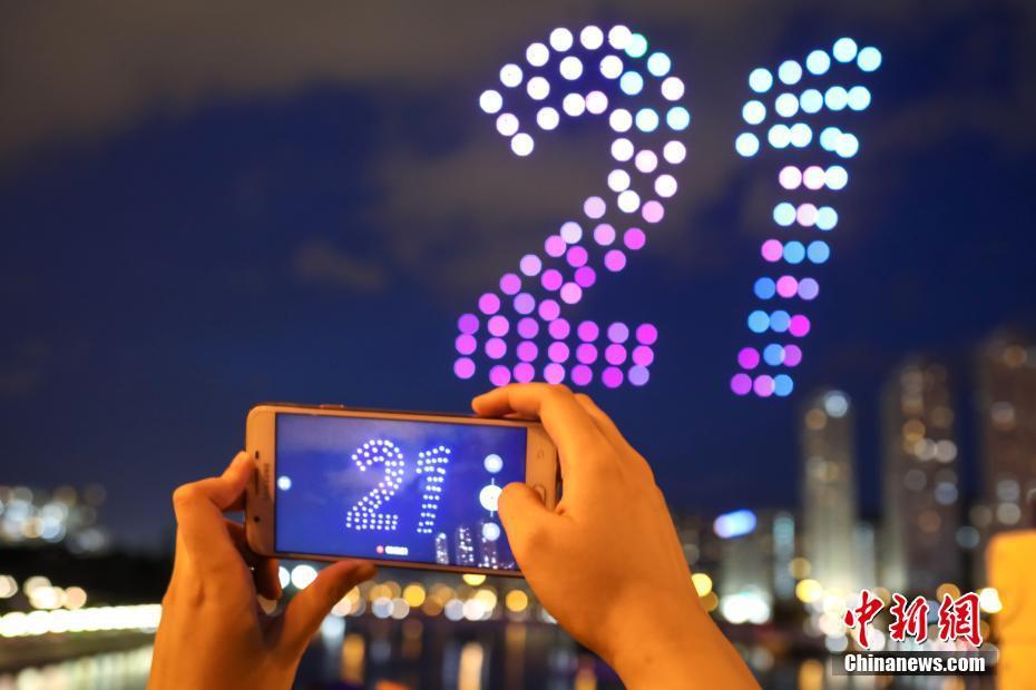 赛车pk10手机开奖直播:香港首次举行百架无人机户外光影汇演庆祝回归祖国21周年