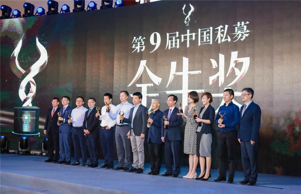 澳门电子游艺:第九届中国私募金牛奖在苏州揭晓_43家机构获评金牛私募管理公司