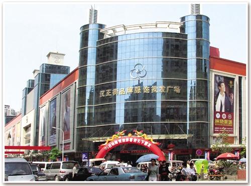 [庆祝改革开放40周年]武汉汉正街是如何成为