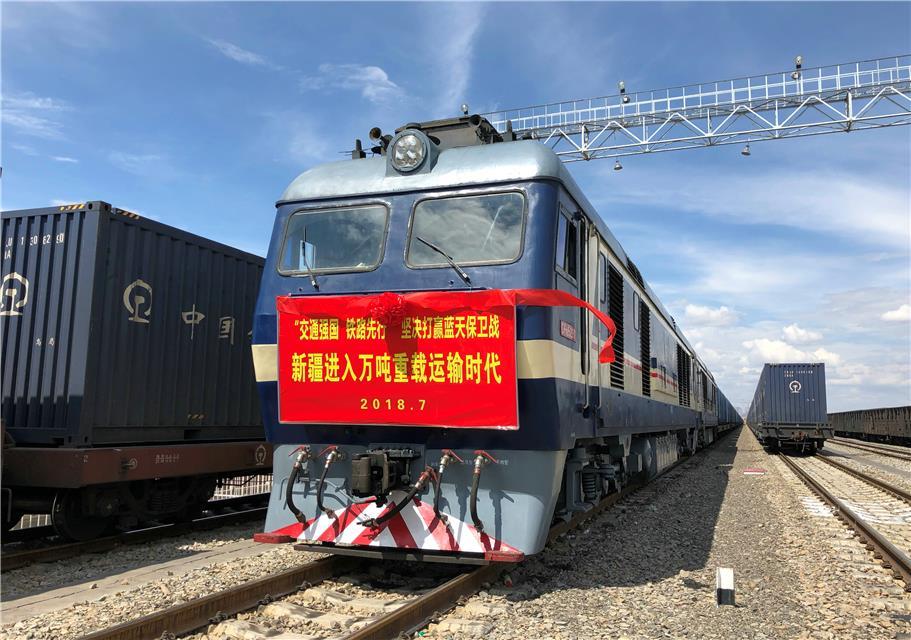 新疆铁路进入万吨重载运输时代