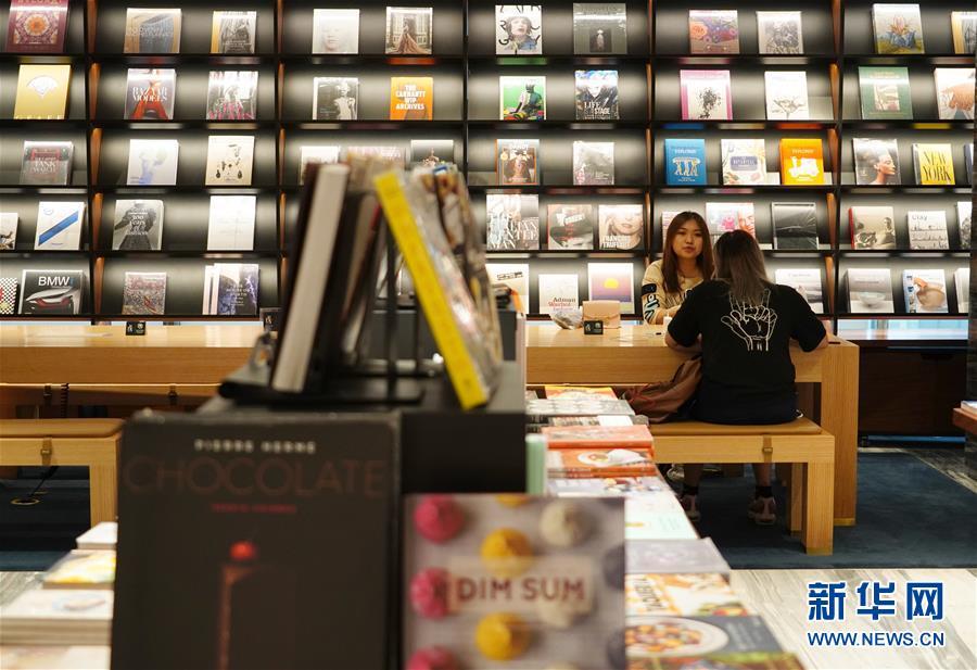 """(社会)(1)书店也要""""颜值高"""""""