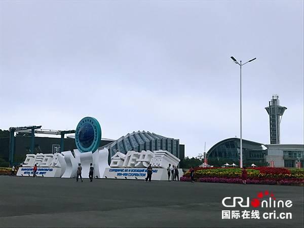 两年工期仅用6个月 上合峰会主会场展示中国速度   2018年6月9日