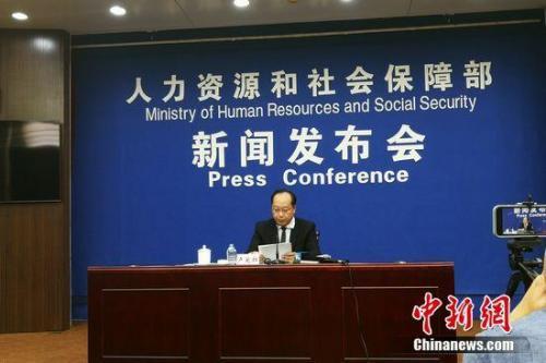 北京赛车计划软件:中国人社部:全国城镇登记失业率降至多年新低
