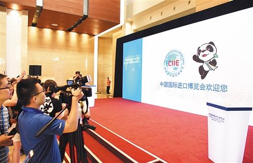 中国博览会开展手机网投联盟发布会 展览规模跻身全球前列