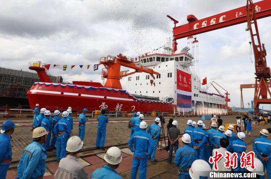 """""""雪龙2""""号在上海下水 中国极地考察现场保障和支撑能力取得突破"""